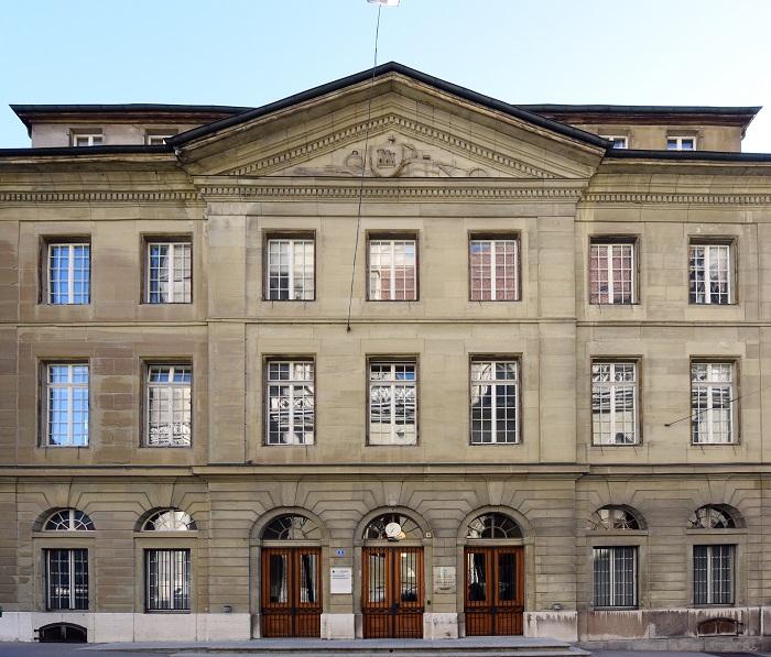 Archives de la Ville de Fribourg